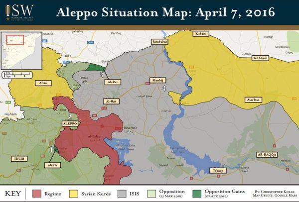 Алеппо 7 апреля