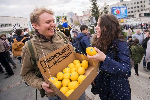 Панамские лимоны