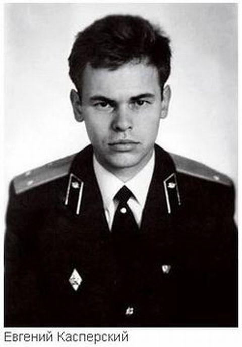 Выпускник Высшей школы КГБ Евгений Касперский