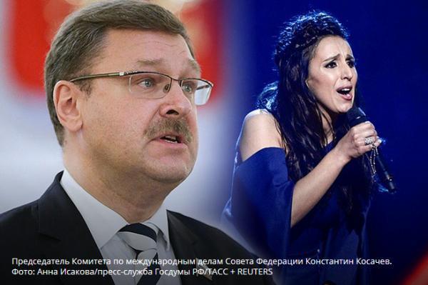 Дебил Косачев и певица Джамала