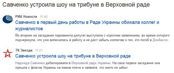 Путинские холуи прокомментировали это так
