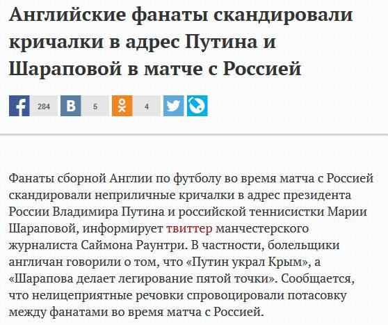 Путин украл Крым