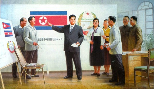 Великий Вождь товарищ Ким Ир Сен и легендарная революционерка женщина-Полководец товарищ Ким Чен Сук руководят на месте созданием флага КНДР