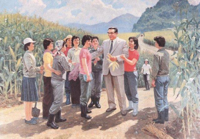Ким Ир Сен среди крестьян - опытных кукурозоводов