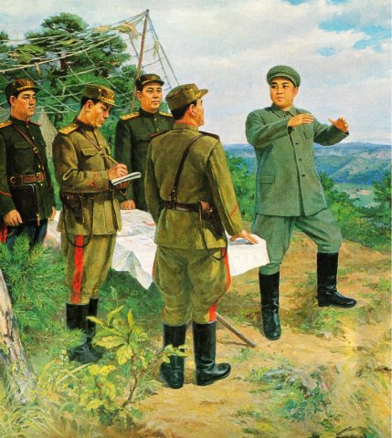 Командование по освобождению Тэджона