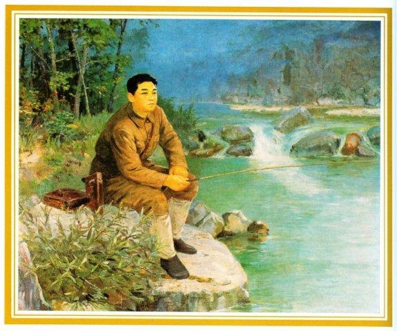 Ким Ир Сен на рыбалке обдумывает план по окончательному разгрому врага