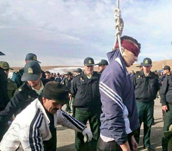Казнь курдских подростков