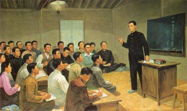 17 октября 15 года Чучхе(1926) Ким Ир Сен создал Союз свержения империализма (ССИ) из числа выпестованных им самим молодых революционеров нового поколения