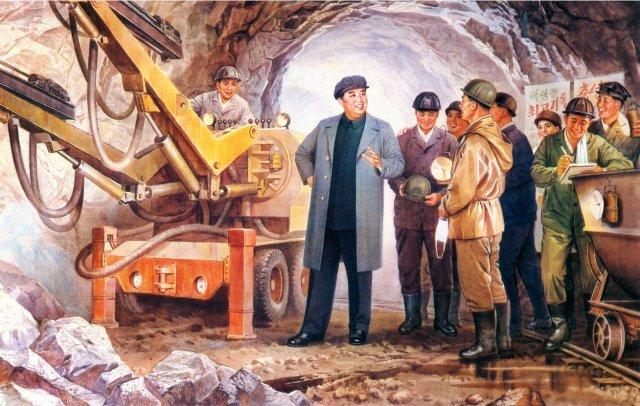 Забота Великого Вождя товарища Ким Ир Сена о механизации труда шахтеров на одном из рудников