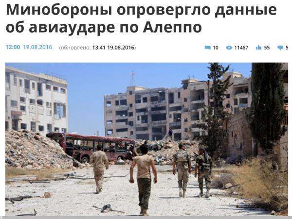 Террористы Путина не берут на себя ответственность