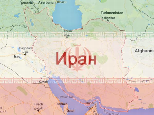 Иран послал Путина