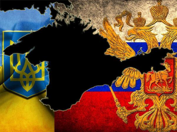 США не признают аннексию Крыма Россией