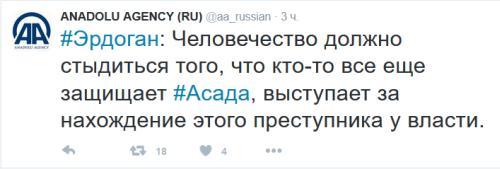Стыдиться Путина