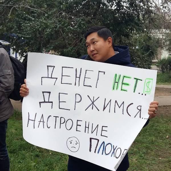 Покушение на Медведева