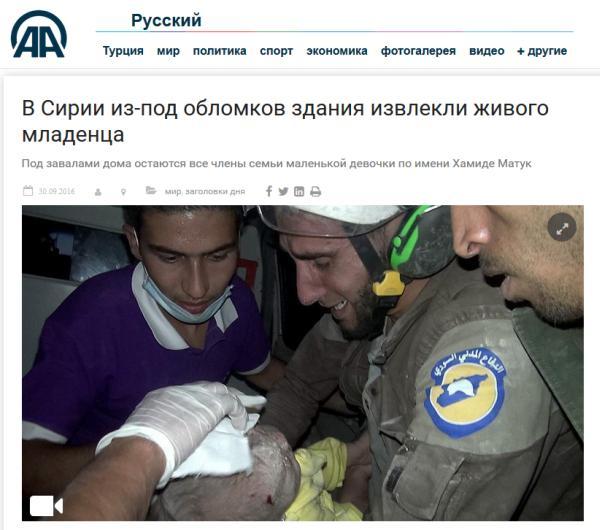 В Сирии из-под обломков здания извлекли живого младенца