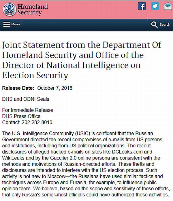 Сайт Министерства внутренней безопасности США