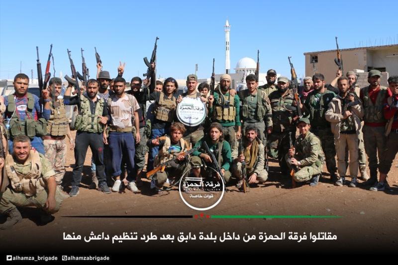Бойцы Свободной Сирийской Армии в Дабике
