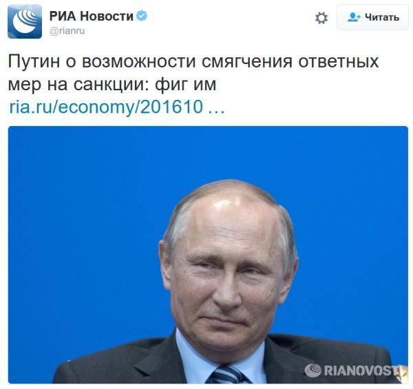 А весь мир так надеялся на смягчение санкций...