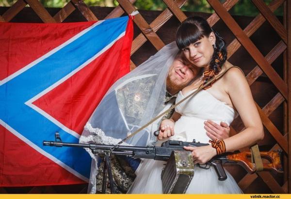 Невеста с моторолой