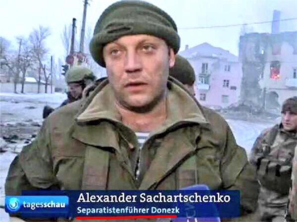 Сепаратистен клоун