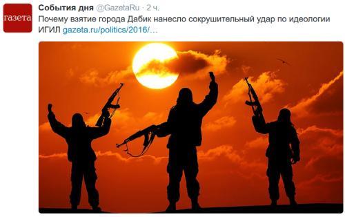 Газета.ру О городке Дабик