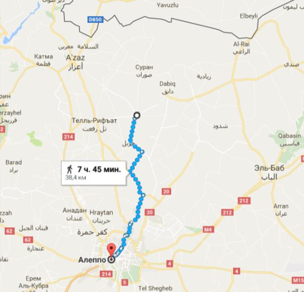 Мареа-Алеппо