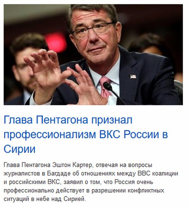 Вот так во множестве путинских СМИ