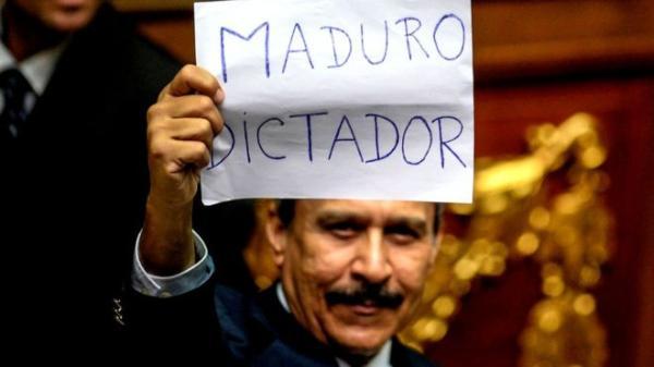 Мадуро диктатор