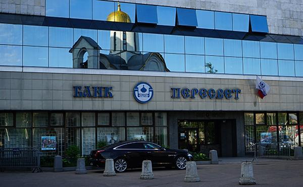 Банк «Пересвет»