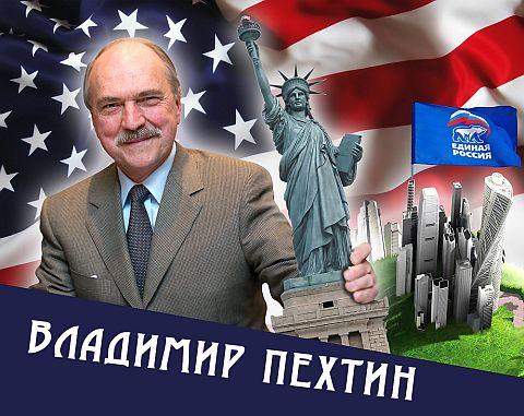 http://ic.pics.livejournal.com/nikitich/12757143/96352/96352_original.jpg