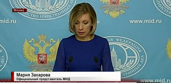 Мария Захарова лжёт российскому народу