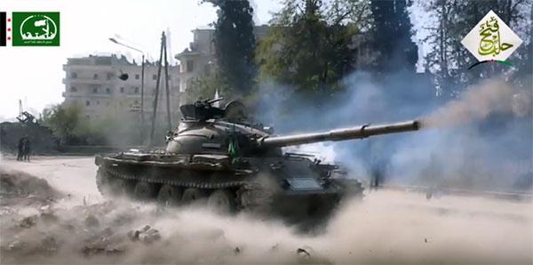 Российский танк FSA