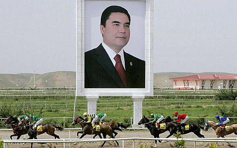 Бердымухамедов