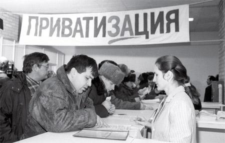 Жилье будет Ваше! Путин продлит вопрос о приватизации.