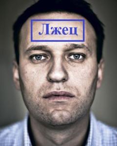 Навальный - адвокат???