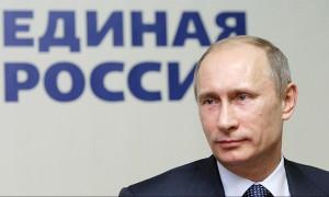 ЕР поддерживает изменения политической системы, предлагаемые В.В. Путиным.