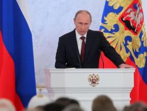Общероссийский Народный Фронт-широкая поддержка инициатив В.В.Путина