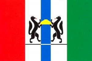 flag_novosib