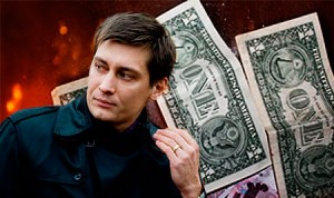 Дмитрий Гудков. Бизнес в Болгарии-какой бизнес в Болгарии?