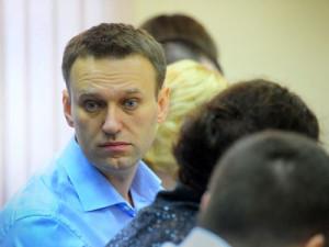 Наказать Навального.