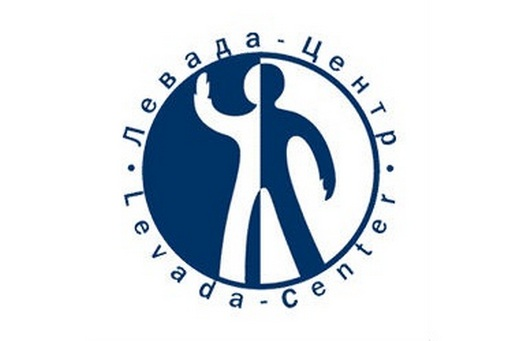 Леваду-центр поздравили проверкой