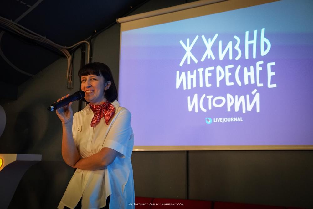 Фотография из блога Василия https://nikitinskii.livejournal.com/