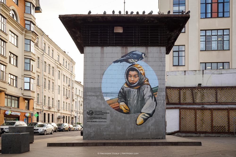 Прогулка по Москве с Sony DSC00220 copy.jpg
