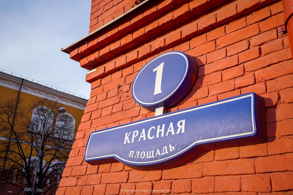 Прогулка по Москве с Sony DSC00152 copy.jpg