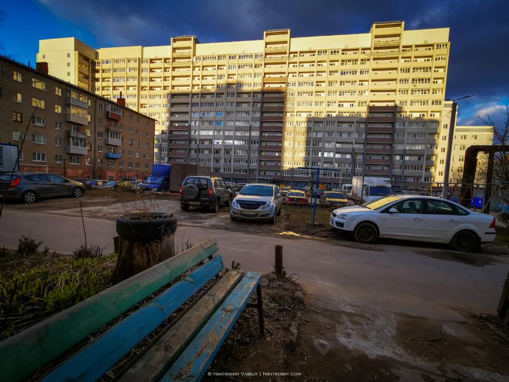 Дворы Владимира IMG_20200319_174752.jpg