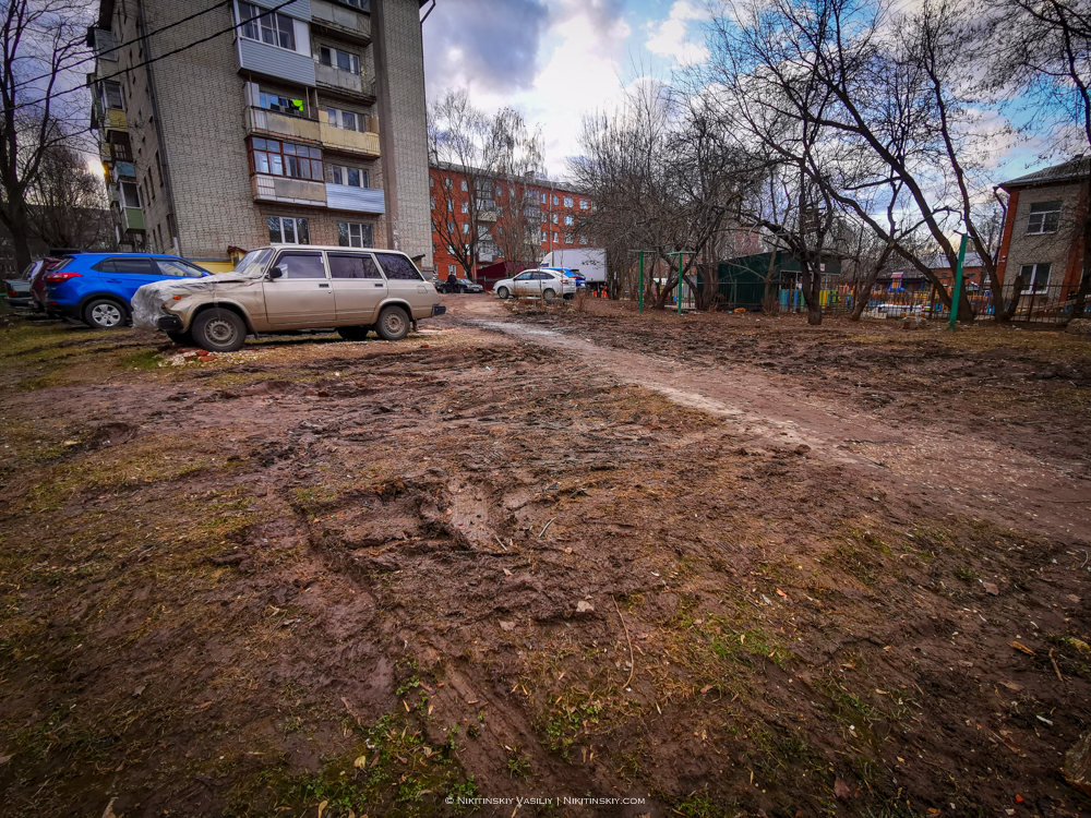 Дворы Владимира IMG_20200319_172535.jpg