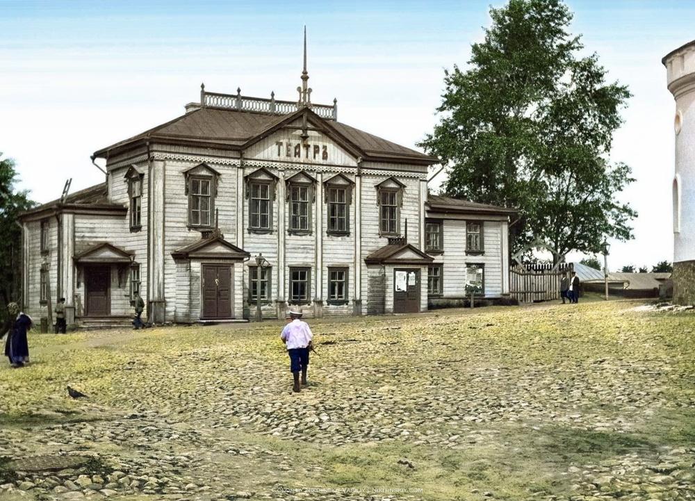 colorized-image (8).jpg