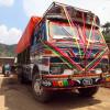 Непальский калейдоскоп. Экстримальные дороги.