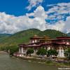 Бутан. Пунакха. Самый большой Дзонг.