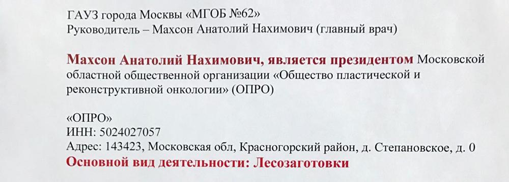 Ардатовская центральная районная больница